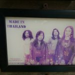 Photo de Phad Thai Rock n Roll