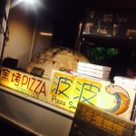 Photo of Pizza Swell