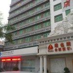 Photo of Vienna Hotel Shenzhen Airport