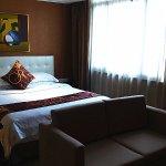 Photo of Hongmei KingTown Hotel