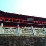 福州镇海楼