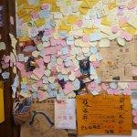 Photo of Tu'niu Youth Hostel Zhangjiajie Wulingyuan Biaozhimen