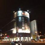 Photo of HOTEL QUOTE Taipei