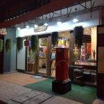 Photo de Jangmuang Gallery House