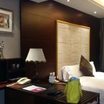 Photo of Tianyu Gloria Grand Hotel Xian