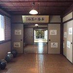 Nakamura Tokichi Kyoto Station Foto