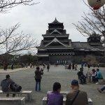 Foto de Kumamoto Castle