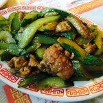 Photo of Overseas China Restaurant