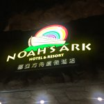 Noah's Ark Resort Foto