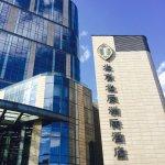 Foto de InterContinental Beijing Beichen