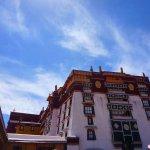 Photo de Palais de Potala