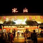 Hangzhou Songcheng Foto