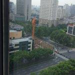Photo of Courtyard Hangzhou Wulin