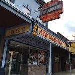 Photo of Manning's Restaurant