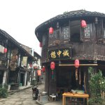 Photo of Hechuan Laitan Ancient Town