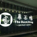 Photo of The Duck King