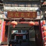 Hongchengyuan Hotel