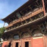 观音阁是李白写的,下面那个匾额是咸丰皇帝写的