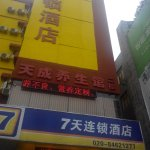 7 Days Inn Guangzhou Panyu Square Railway Station