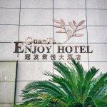 Foto de Quzhou Hyatt Hotel