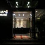 Leshui Boutique Hotel Foto