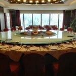 Foto de Renaissance Guiyang Hotel
