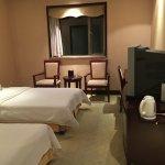 Photo of Blue Horizon International Hotel Shanghai