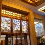 Photo of Biforyo Hotel