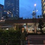 Hotel New Hankyu Osaka Foto