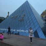 Foto de Shenzhen Window of the World