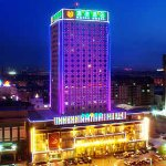 Photo de Header Hotel Baotou
