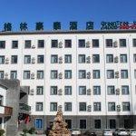 GreenTree Inn Beijing South 4th Ring Xinfadi Business
