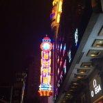 Radisson Blu Hotel Shanghai New World Foto
