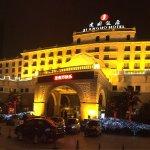 Photo of Zhengzhou Jianguo Hotel
