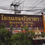 Photo of Bua Raya Hotel