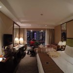 Photo of Liuzhou Grand Hotel