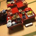 Photo de Ichijoin