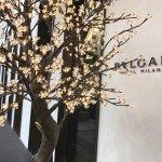 Photo of Bulgari Hotel Milano