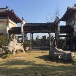 Xinghua Village Scenic Resort