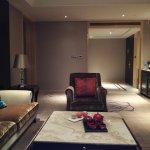 Foto de Wanda Realm Huaian Hotel