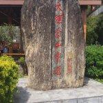 Photo of Cangshan Mountain
