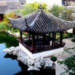 Photo of Yipu Garden