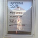 Photo of Sano Premium Outlet