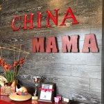 Photo of China Mama