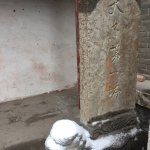 Photo de Tie Ta (Iron Pagoda)