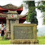 Photo of Jigongpo Red Army martyrs Hall