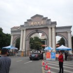 Photo of Xiamen University