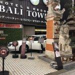Photo de Hotel Bali Tower Osaka Tennoji
