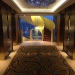 Photo of Kempinski Hotel Yinchuan