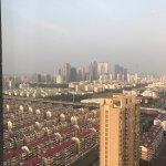 Photo of Ascott Midtown Suzhou